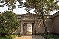 Former residence of Yu Qiaqing in Longshan, 2019-04-05 96.jpg