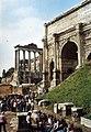 Foro Romano - Arch Of Septimius Severus.jpg