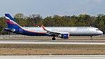 Frankfurt Airport IMG 7116 (33928337404).jpg