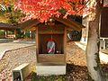 Furusawa, Toyama, Toyama Prefecture 930-0151, Japan - panoramio (21).jpg