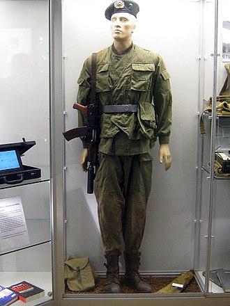 Fallschirmjäger - NVA Fallschirmjäger Uniform.
