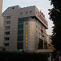GZ Civil Aviation Hotel.jpg
