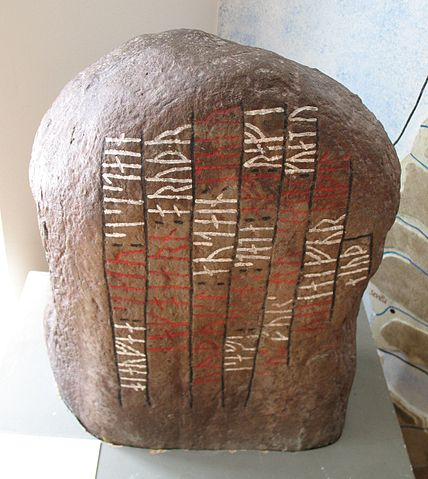 A coloured copy of runestone G 280 which talks of death in the Dnieper rapids.
