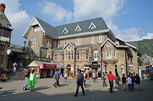 Mall Road, Shimla - Gaiety Theater