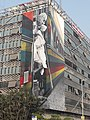 Gandhi Mural on Churchgate Station Building-3.jpg