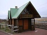 Genseikaen station01.JPG