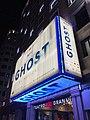 Ghost at Teatro Gran Vía in Madrid.jpg