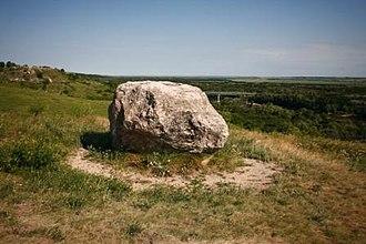 Kumylzhensky District - A glacial boulder in Nizhnekhopyorsky Nature Park in Kumylzhensky District