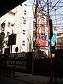 Gorky Sadan - Kolkata 2011-10-16 160483.JPG