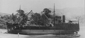 SS-class landing ship - Gorō Maru in 1939