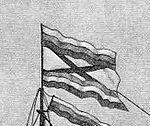 Goto Predestinacia navy flag2.jpg