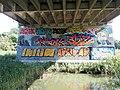 Graffiti op de Amsterdamse brug, brug 54P pic5.JPG
