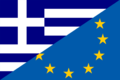 Greek-european flag combination.png