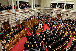 Greek Parliament swearing-in ceremony 2009Oct14.jpg