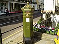 Green postbox, Windsor - geograph.org.uk - 69418.jpg