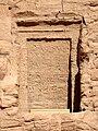 Großer Tempel (Abu Simbel) 24.jpg