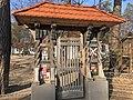 Groth Kindergarten 4681.jpg
