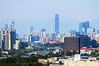 Guanzhuang Station view from Tongzhou 1.jpg