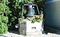GuentherZ 2011-07-09 0027 Amelsdorf Glocke.jpg