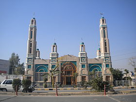 The Mosque at Gulshan Dadan Khan