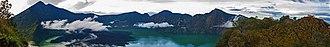 West Nusa Tenggara - Image: Gunung Rinjani banner