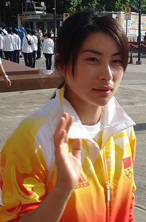 Guo Jingjing - Guo Jingjing at the 2008 Summer Olympics in Beijing