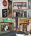 Gusto, KFC, MOS Burger, Matsuya in Kawasaki.jpg