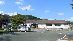 Gyokuto Town Office