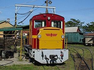 Narrow-gauge railways in Hungary - Mátra railway in Gyöngyös