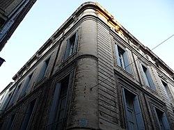 Hôtel de Baudon de Mauny (Montpeller) - Cantó -2.jpg