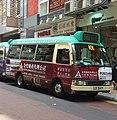 HKIMinibus30 LX0347.jpg