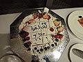 HKRSSTPSS Graduation Dinner cake in 2015.jpg