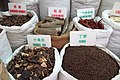 HK 上環 Sheung Wan 東街 No 19 Tung Street shop 源興香料公司 Yuan Heng Spice Company goods April 2018 IX2 Cloves Kembang Rumbut Oranger Peel Erjingtiao Chilli Cinnamon.jpg