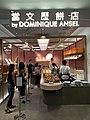 HK 中環 Central 國際金融中心 IFC Mall shop 當文歷餅店 Dang Wen Li by Dominique Ansel bakery April 2021 SS2 01.jpg