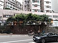 HK 半山區 Mid-levels 般咸道 Bonham Road buildings facade February 2020 SS2 15.jpg