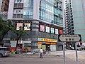 HK 沙田北 Shatin North 石門 Shek Mun 安群街 On Kwan Street Feb 2019 SSG 01.jpg