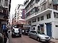 HK 油麻地 Yau Ma Tei December 2018 SSG 15 carpark sidewalk.jpg
