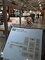 HK CWB 銅鑼灣 Causeway Bay 世貿中心商場 World Trade Centre mall shop 生活日用 Uniqlo clothing 無印良品 MUJI April 2020 SS2 10.jpg