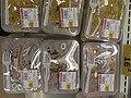 HK CWB 銅鑼灣 Causeway Bay 記利佐治街 Great George Street 珠城大廈 JP Plaza shop 惠康超級市場 Wellcome Supermarket cooked food Novemer 2020 SS2 09.jpg