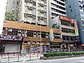 HK CWB 銅鑼灣 Causeway Bay 駱克道 Lockhart Road June 2019 SSG 01.jpg