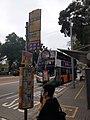 HK CWB Causeway Road Moreton Terrace HKCL bus stop signs April 2021 SS2.jpg