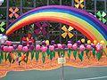 HK CWB Victoria Park Urban Mid-Autumn Lantern Carnival 2008 Tulip.JPG