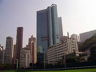 Hong Kong Sanatorium & Hospital Hospital in Happy Valley, Hong Kong
