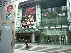 Chloé - Hong Kong