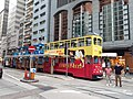 HK SW 上環 Sheung Wan 德輔道中 Des Voeux Road Central tram 上環街市總站 Western Market Terminus November 2019 SS2 06.jpg