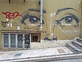 HK SW 上環 Sheung Wan 東街 Tung Street graffiti eyes in art March 2020 SS2 23.jpg
