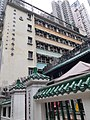 HK SW Sheung Wan Hollywood Road Men Mo Temple n school building October 2020 SS2.jpg