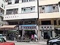 HK SYP 西環 Sai Ying Pun 皇后大道西 Queen's West shop February 2020 SS2 07.jpg