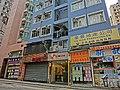 HK Sai Ying Pun 西營盤 第三街 168 Third Street shop Ho King Properties Co Mar-2013.JPG
