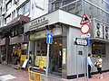 HK Sheung Wan 蘇杭街 104 Jervois Street 秀平商業大廈 Xiu Ping Commercial Building Cleverly Street June-2012.JPG